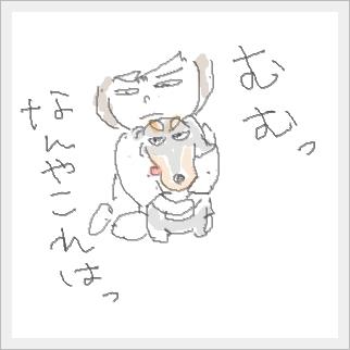 hukurami1.jpg