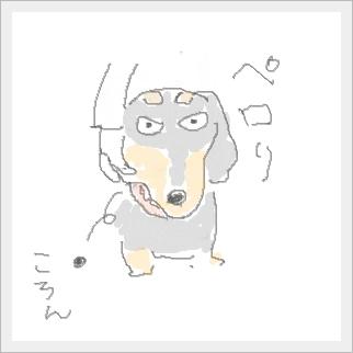 hukurami2.jpg