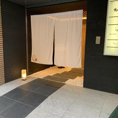 傳承 ゑ美寿 20191119_01