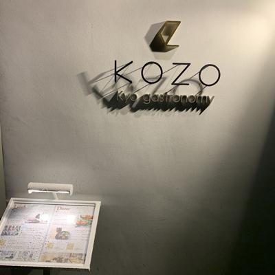 kozo_20200222_01