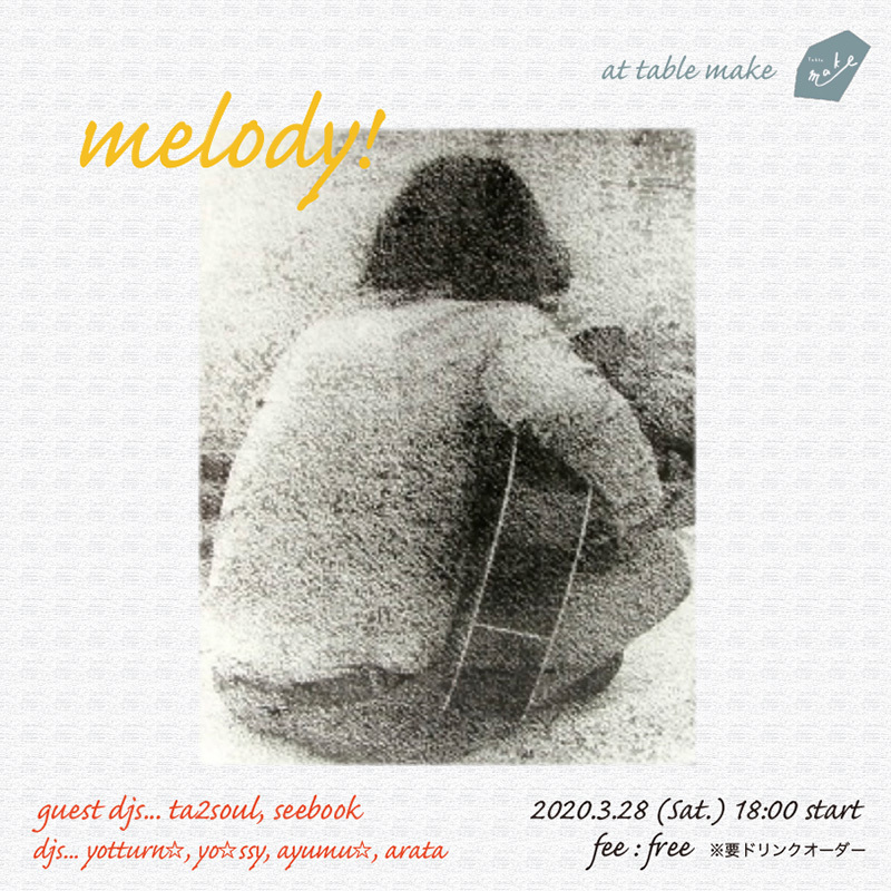 melody_20200328