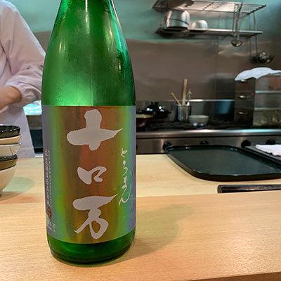 料理や さか田_20191109_10
