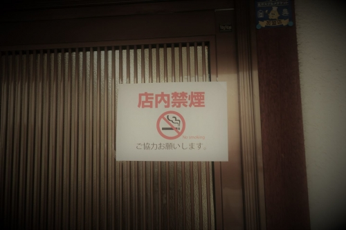 第三モッキリセンター⑤ (3)_R