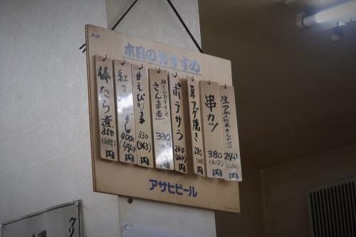 第三モッキリセンター⑤ (6)_R