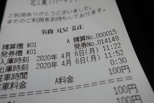 串鳥③ (20)_R