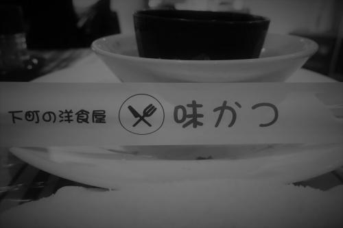 味かつ⑨ (11)_R