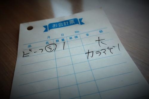 クラーク亭② (9)_R