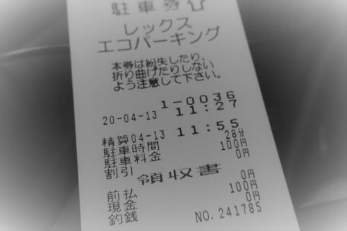 クラーク亭② (11)_R