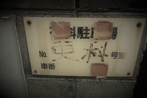 そば処更科 豊平② (5)_R