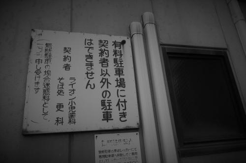 そば処更科 豊平② (6)_R
