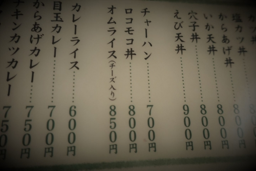 そば処更科 豊平② (14)_R