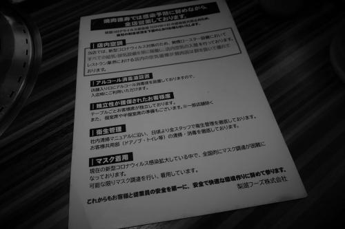 徳寿⑬ (7)_R
