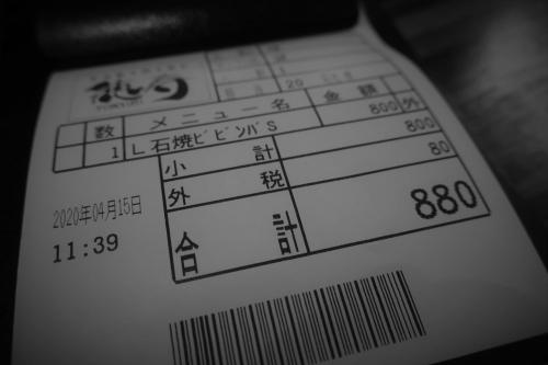 徳寿⑬ (15)_R