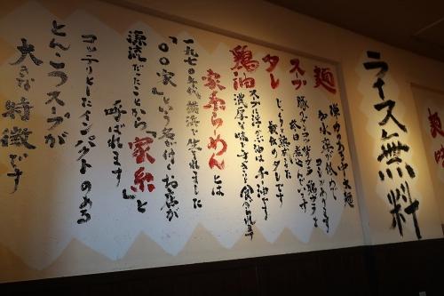 三元㊵ (4)