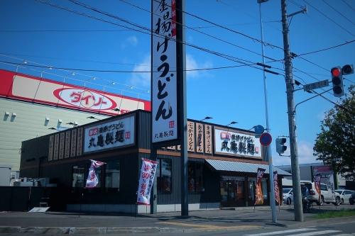 丸亀製麺64 (1)_R