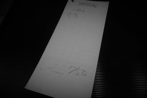 とう庵⑰ (13)_R