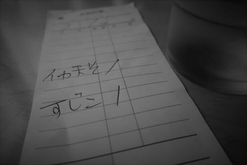そば辰⑩ (13)_R