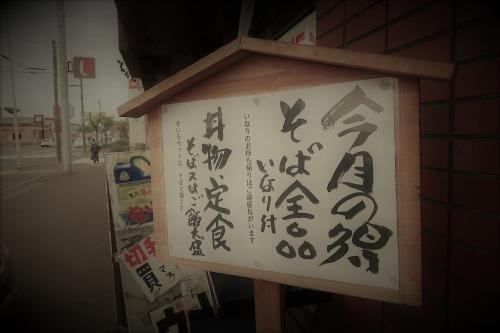 蔵寿㊵ (2)_R