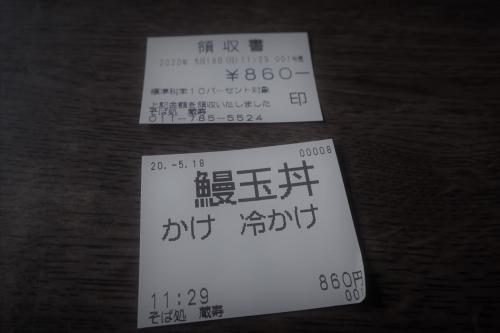 蔵寿㊵ (4)_R