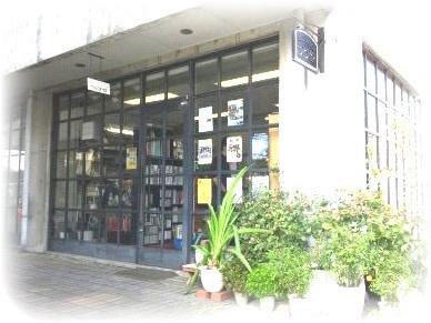 岡山津島教室