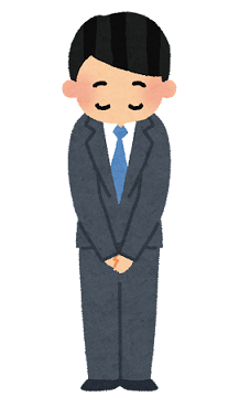 business_ojigi_man_2019101211573492d.png