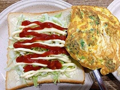週末卵サンド土曜日編