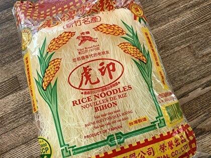 台湾で買ってきた新竹ビーフンを作ってみた