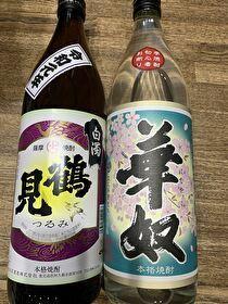 鹿児島土産 芋焼酎