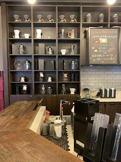 スターバックスコーヒー 保安門市
