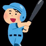 baseball_boy.png