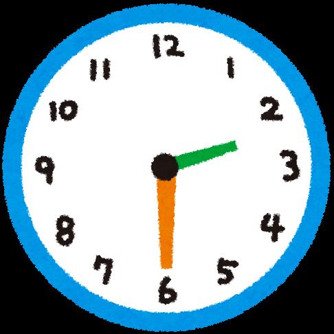 clock_0230.png