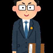 job_bengoshi_man.png