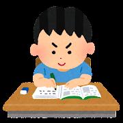 study_wakaru_boy.png
