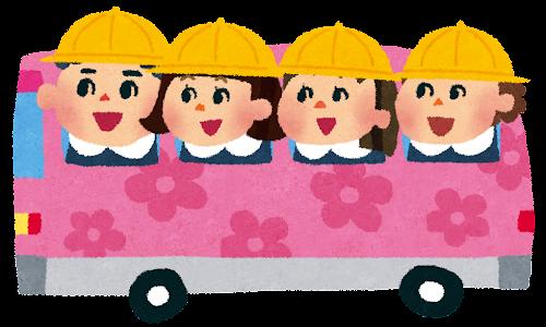youchien_schoolbus.png