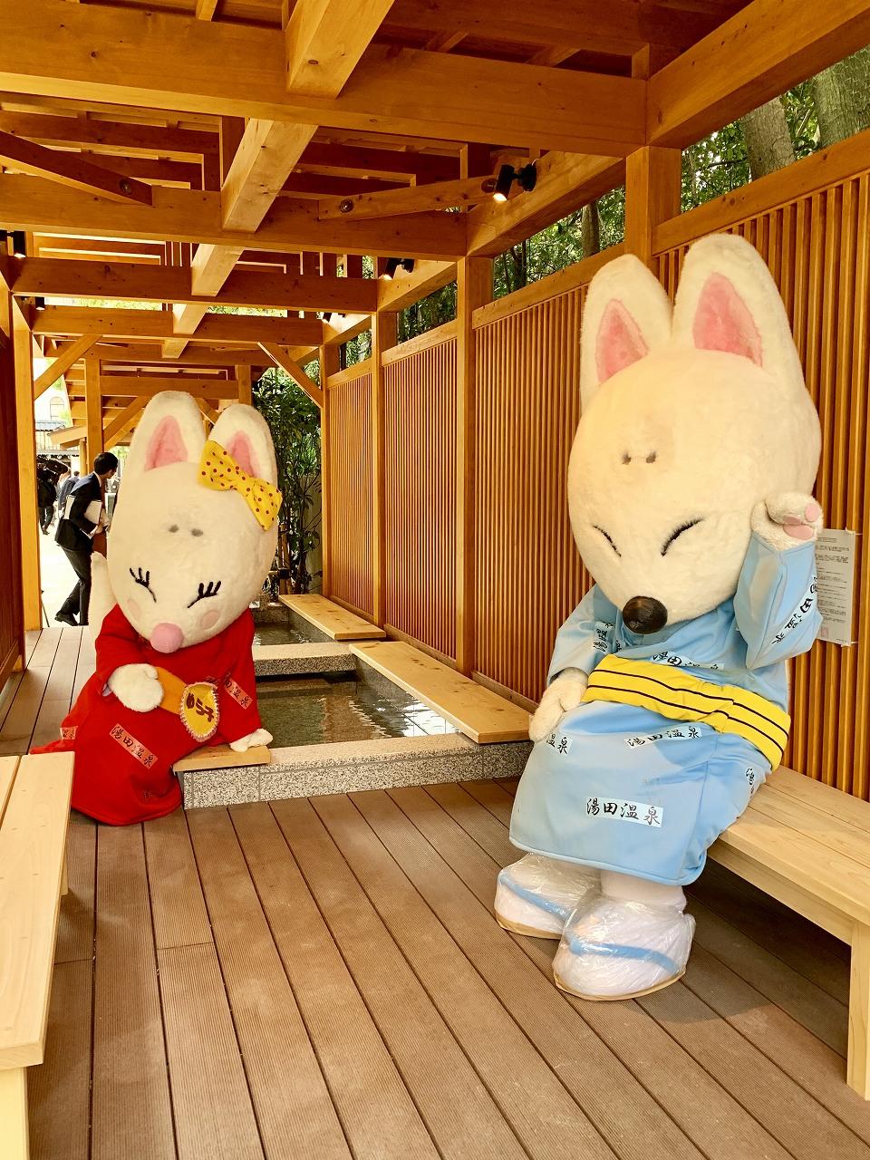 湯田温泉の足湯がリニューアルオープン!