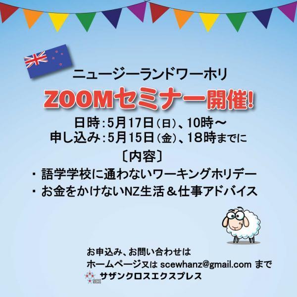 Zoom1_convert_20200509143609.jpg