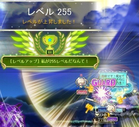 Maple_191010_212553.jpg
