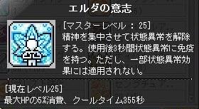Maple_191013_090338.jpg