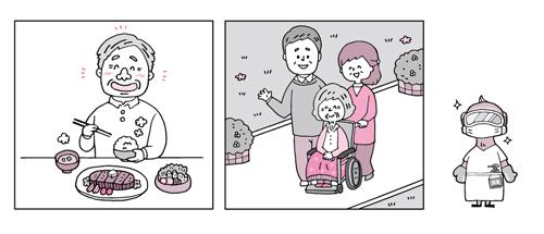 ケアマネカット2