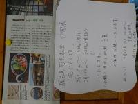 ghuDSC_0002.jpg