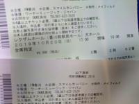 tttDSC_0062.jpg