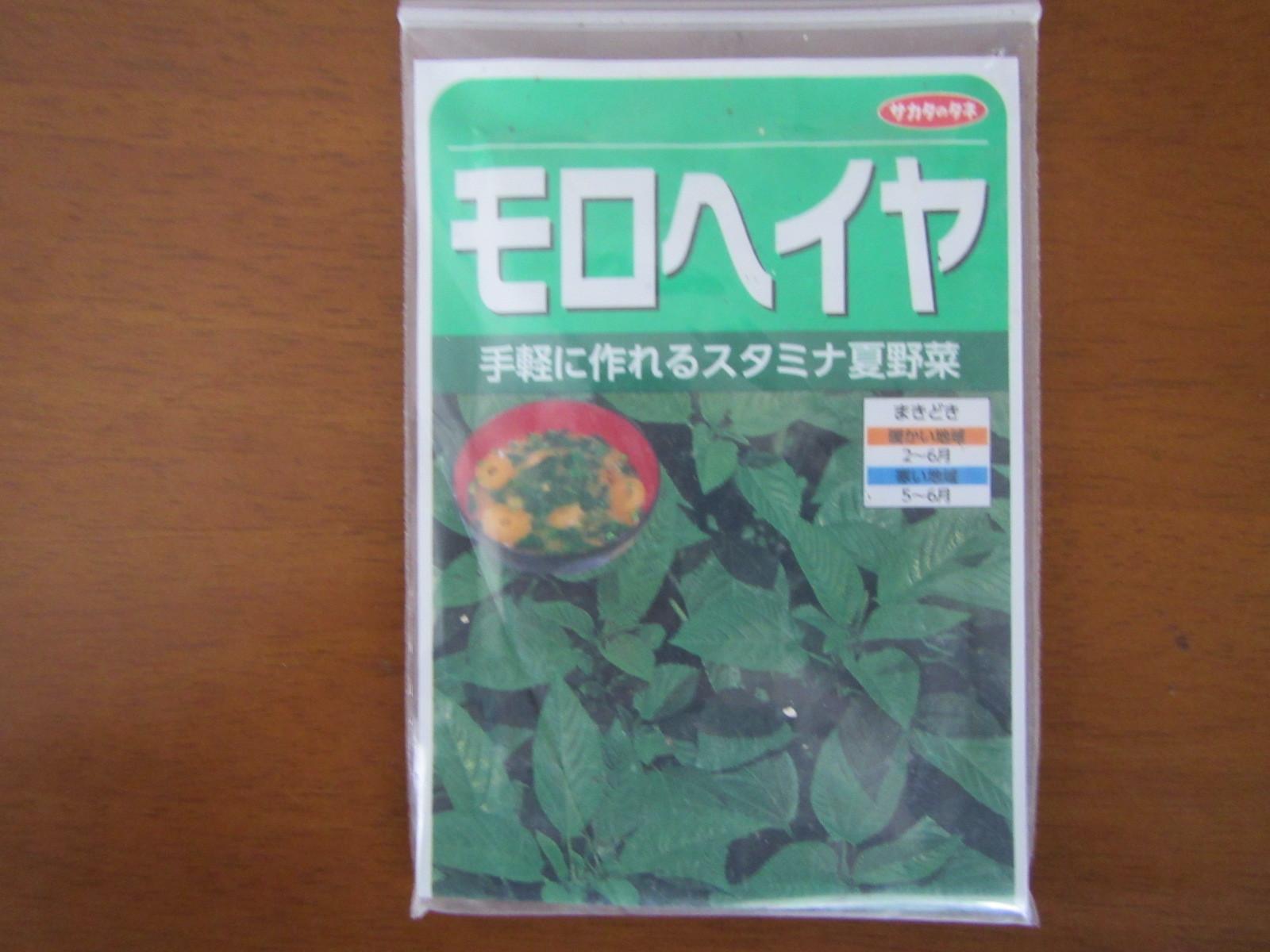 2004030063.jpg