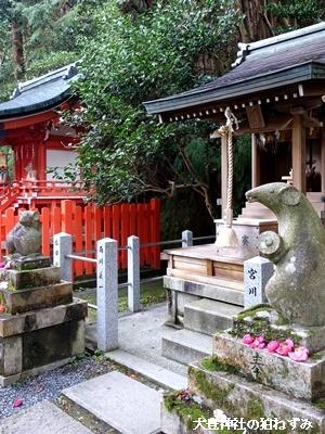大豊神社の狛ねずみ2001