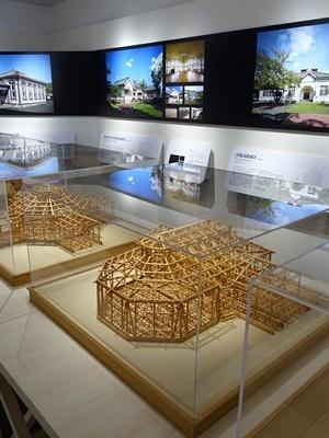LIXIL江川式擬洋式建築2002