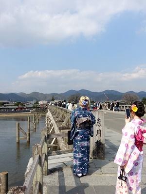 すいた渡月橋2003
