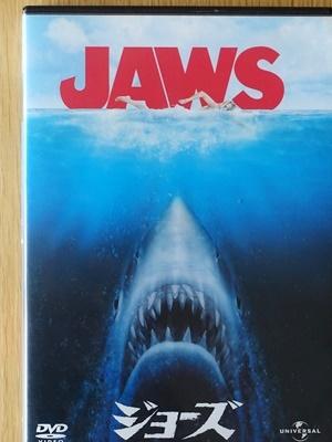 JAWSジョーズ2003