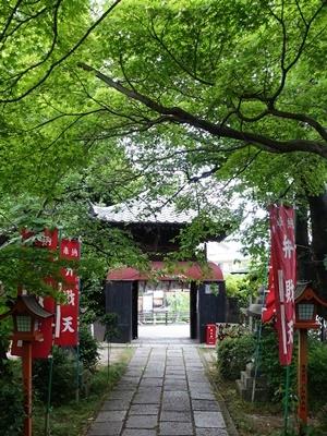 長建寺2005