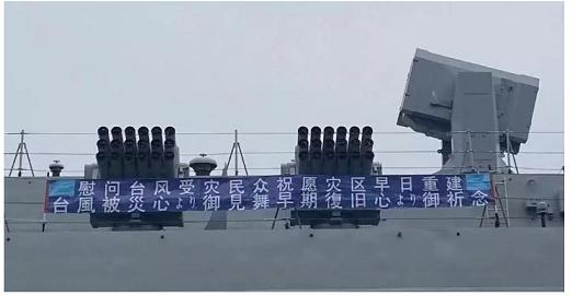 駆逐艦太原5