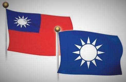 20191112中華民国旗国民党旗