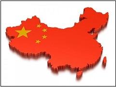 台湾中国地図赤小